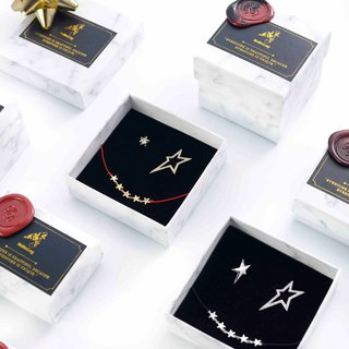 Limited Edition Irregular Star Set - Includes Earrings And Bracelet