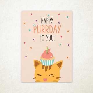 Happy Purrday To You Greeting Card