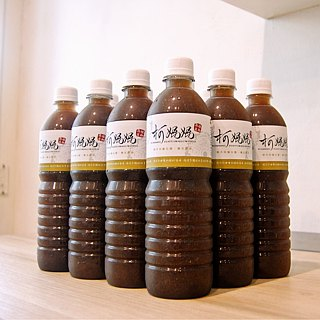 Black fungus health dew │ vegan drinks (original, brown sugar, ginger) x 30 vials (600ml) free shipping