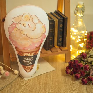 QQ double-sided pillow - cone rabbit - rose double gradient