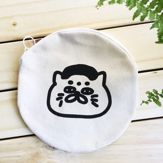 Round bag - Goro / cosmetic bag / sundries package