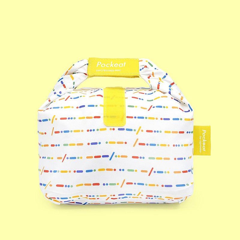 好日子 | Pockeat環保食物袋(小食袋)-彩虹密語