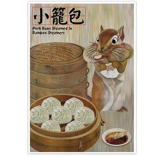 I Love Taiwan postcard --Pork Buns Steamed in Bamboo Steamers