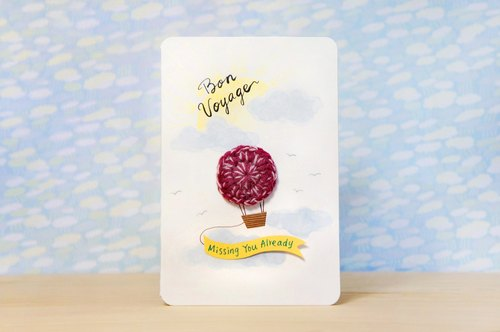 [Multi-purpose card / travel all the way blessing congratulation card] - Handmade custom limited-card - travel by hot air balloon to go