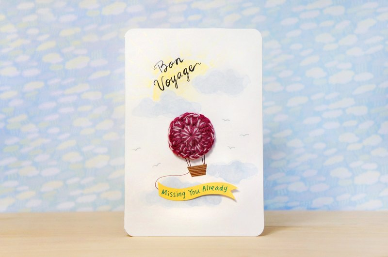 Customized Handmade Cards - Universal Cards / Journeys Peace Congratulations Card - Take a hot air balloon trip to explore