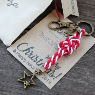 Red white Christmas brass keychain with brass stars - Christmas gift