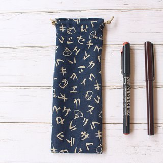 Retro day text pencil case / bundle pocket pencil case storage bag