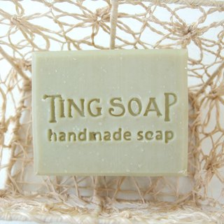 AI grass safe milk soap - one year old soap