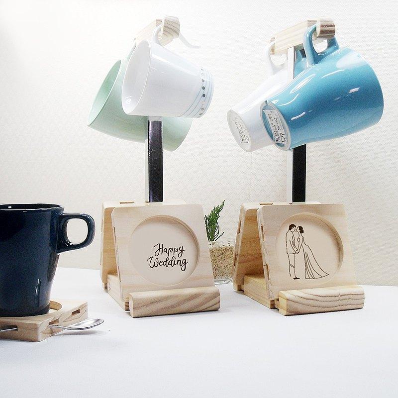 新婚禮物 杯墊 馬克杯掛架 專屬圖案客製 免費刻新人名字祝福語