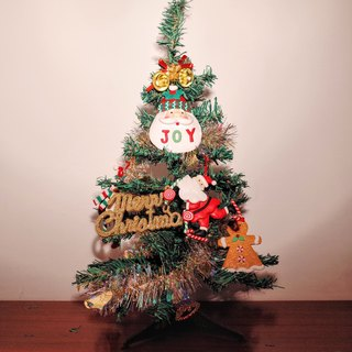 "Christmas tree kit (Thank you for your support, this section has been sold out, line up guests refer to ""Additions"" Christmas Pack 2.0, thank you!)"