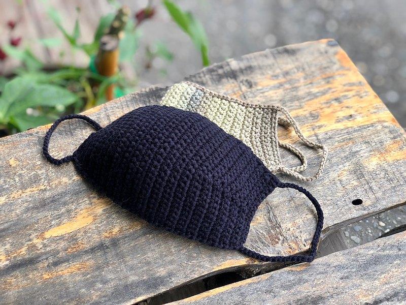 深黑黑 立體編織布口罩/套