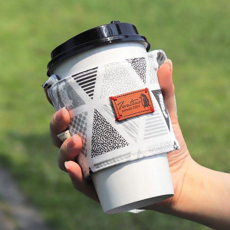雙層隔熱環保飲料杯套(三角密室)岩石灰/交換禮物/畢業禮物