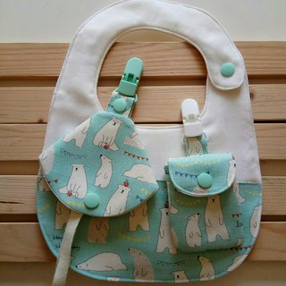 Lake water green polar bear Miyue gift bib + peace symbol bag + two in one pacifier clip