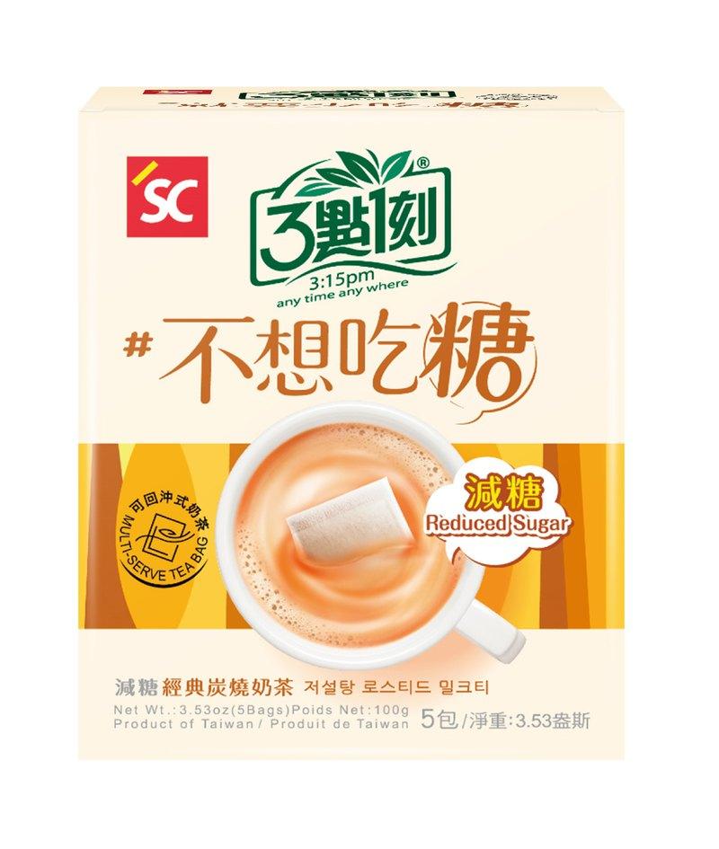 【3點1刻】減糖經典炭燒奶茶 5入/盒