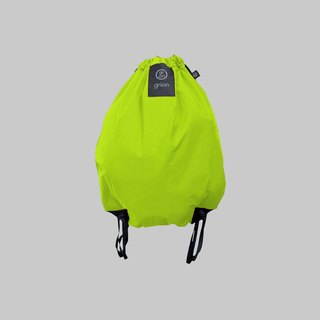 grion waterproof bag - back section (M) fluorescent yellow