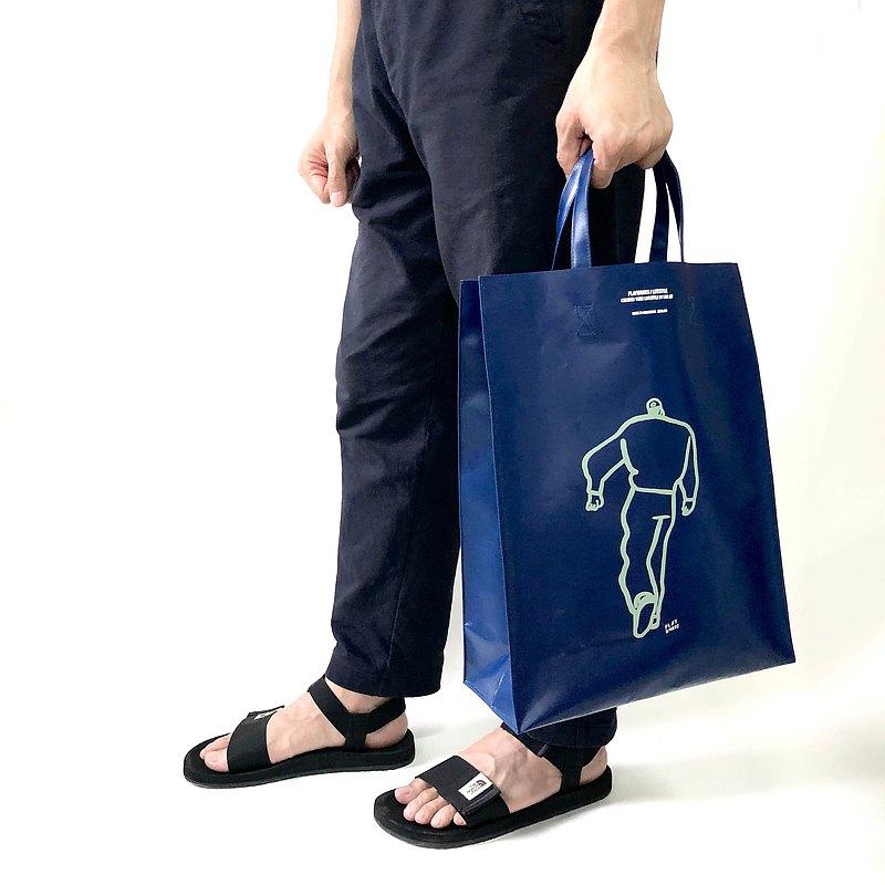 手提包pvc:生活是一段旅程-人們的生活方式