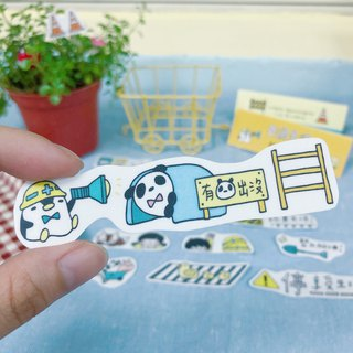Traffic game / sticker paper tape