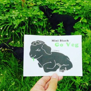 Goat Kid Go Veg ╳ Liuyingchieh Goat Baby Genius {Mini Black Love Vegetarian} Risograph Postcard - Fluorescent Green [Vegan] [Animal Equal] [Livestock Liberation]