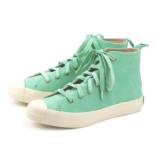 HAND M1155C Mint leather sneakers