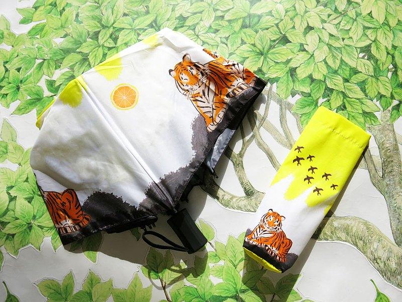 幸福果舖-豔陽柑橘虎款自動傘