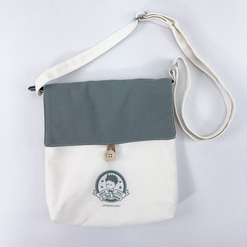 a3bf938a76 Little Prince Classic Edition License - Wen Qingfeng Small Square Bag  (White)