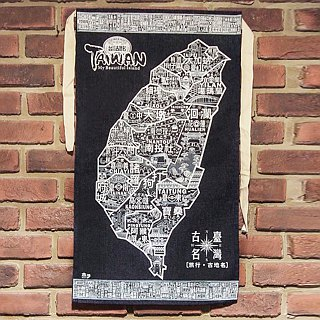 Taiwan ancient place name [denim 褂 / apron / front hanging]