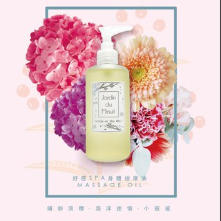 Good feeling SPA body massage oil