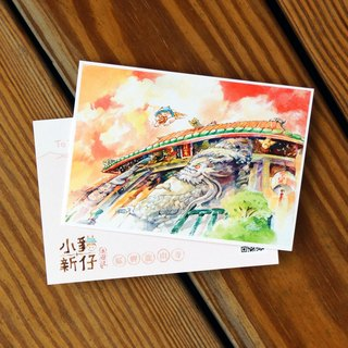 Kitty New Waves Travel Notes Series Postcard - Long Longshan Temple