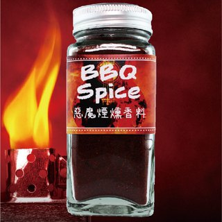 Devil Smoked Spice / Mid-Autumn Barbecue / Pure Natural / God's Hand Spice