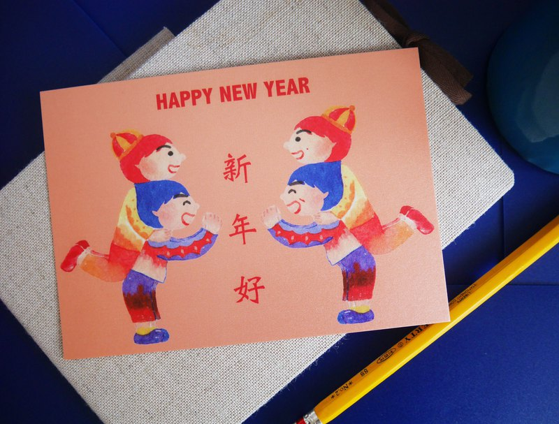Happy new year, new year, postcard