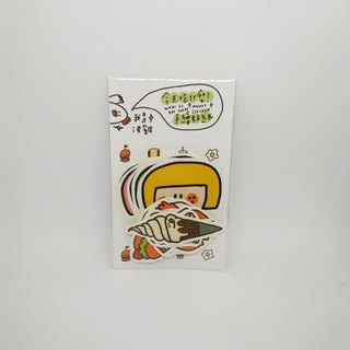What to eat painted stickers (15 in)