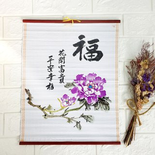 Hanging picture rich and rich peony roller blind painting sketch