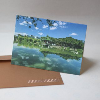 NTU Schoolview Classic Universal Card Envelopes - Drunk Moon Lake