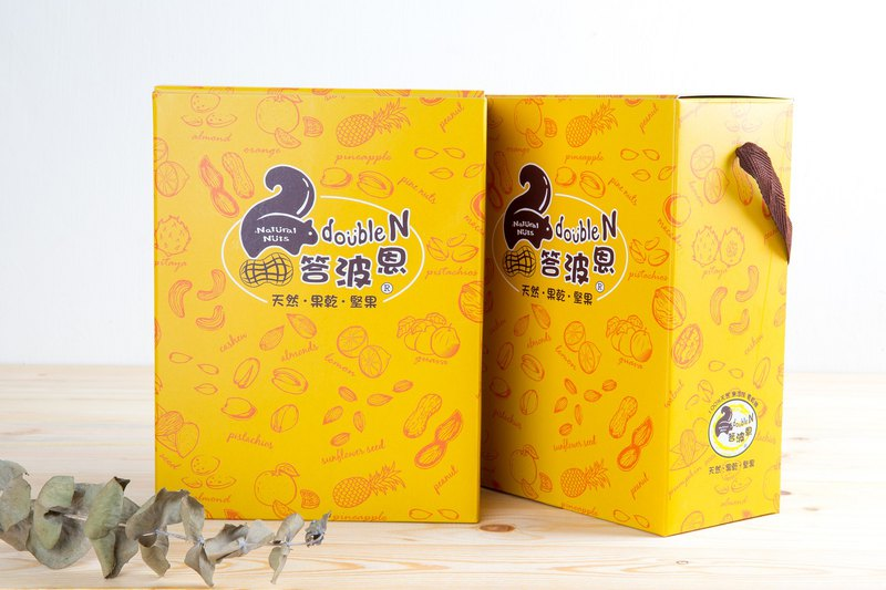 【Double N / Hong Kong and Macao free shipping】 New Year's natural dried fruit gift box (a box of 3 packets into)