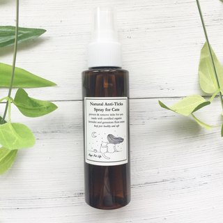 <香港 直 送> Cat Meow Organic Bovine Tick Spray Organic Anti-ticks Spray for Cats