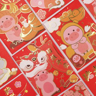 UPICK original life color trumpet creative gift bag red envelopes new year is se