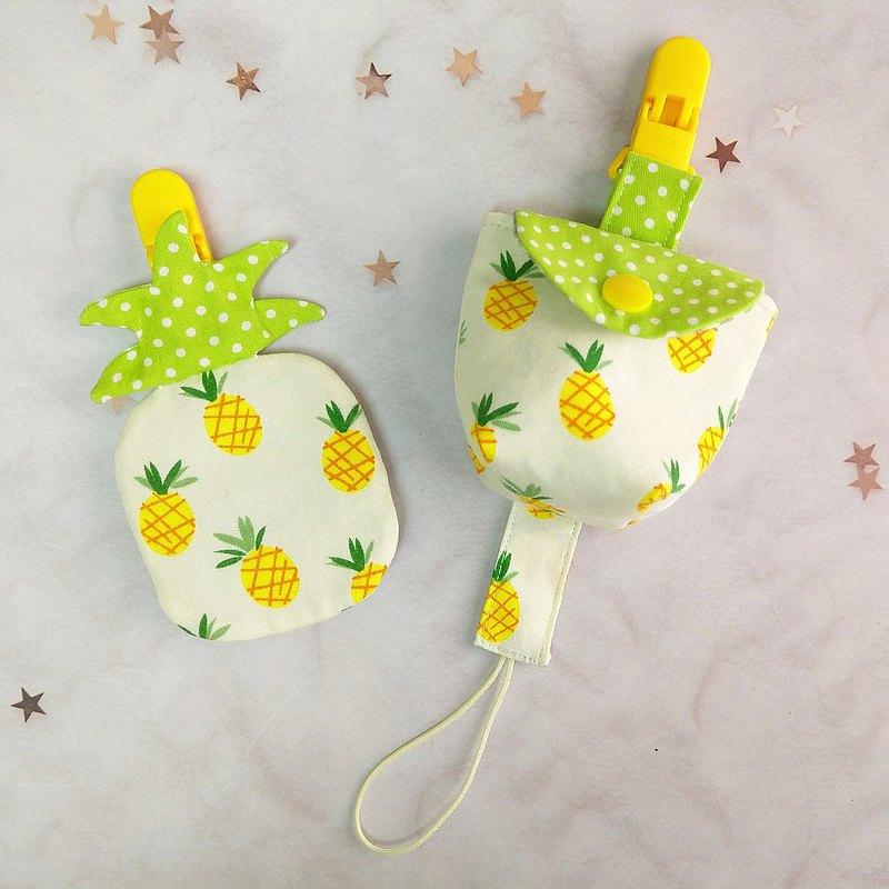 小鳳梨。3件組 。平安符袋+奶嘴袋+奶嘴鏈(可繡名字)