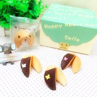 Mid-Autumn Festival Gift Box Birthday Gift Customized Lucky Fortune Cookie Dark Chocolate Butterfly Model 10