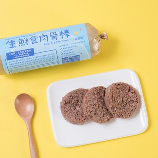 OKi raw fresh meat bone cake - low sensitivity novel protein function meat bone stick 13KG set