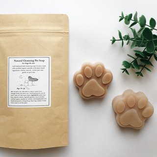 Mild and Natural Cleansing Soap for Cats & Dogs