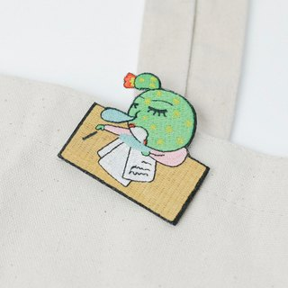 Belongs To J. Embroidery pins - What A Sleepy Day