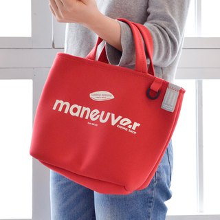 CB Japan Marine Series Cold Tote Portable Lunch Bag 7L