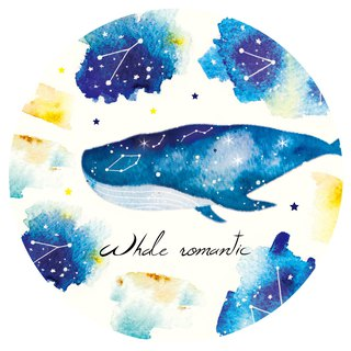 October new pre-order - gift special stargazing work 4cm paper tape