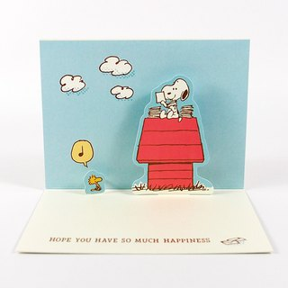 Snoopy, we are happy to share interesting things [Hallmark-Peanuts three-dimensional card]