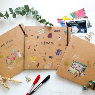 Good Life / DIY Photo Book Kit (Large)