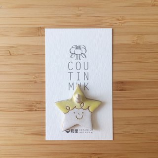 Little Prince prince brooch