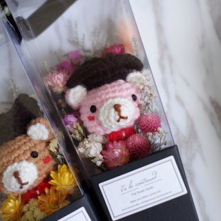 To be continued | Manual Graduation Bear Dry Bouquet Portable Long Flower Box Crochet Doll Pink Bear