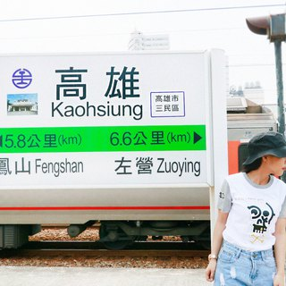 Kaohsiung 骷髅 shape T-grey sleeve