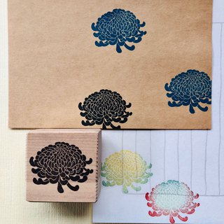 Japanese Stamp [Chrysanthemum]