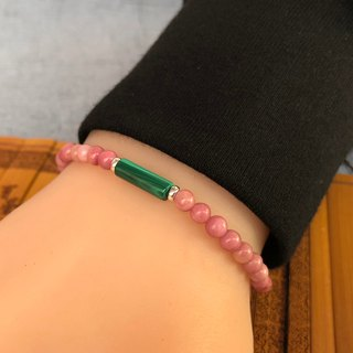 Malachite rose bracelet (original single purchase)